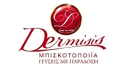 Dermisis